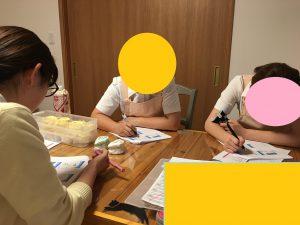 写真 2017-09-20 15 39 13